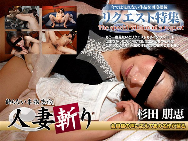 c0930 ki170128 Jav Uncensored