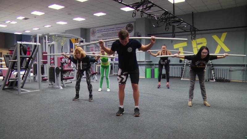 Зарядка с Григорием Секачевым (Iron Gym, выпуск 1)