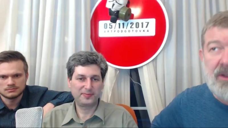 Мальцев. Большая прогулка на Тверской. 26.03.2017г. Артподготовка.