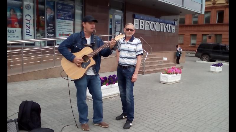 Владимир из Берлина проездом в Барнауле, играет для меня.