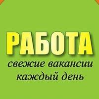 Логотип Реальная работа в Тольятти!