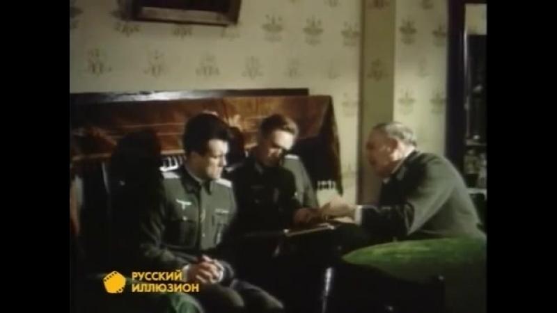 Отряд специального назначения Серия 5 (1987)
