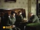 Отряд специального назначения Серия 5 1987