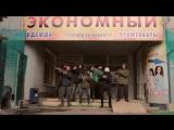 Молодые Ишимбайцы исполняют песню про свой город.