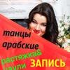 Танец живота в Томске \♥\♥\♥\ САТ ДЖИННА
