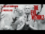 | The Evil Within 2 | Часть 3 | Сложность Кошмар |