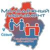 Молодежный парламент Тамбовской области