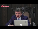 Новым губернатором Ширакской области стал Артур Хачатрян 8 июня 2017 года