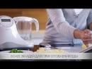 Многофункциональный кухонный комбайн Miniland Chefy 5