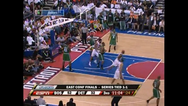 NBA Playoffs 2008 Eastern Conference Finals, Game 3, Boston Celtics - Detroit Pistons