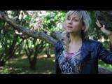 2011 - Катя Чехова - Я Посылаю Код