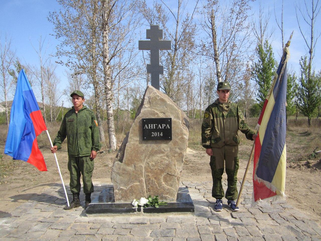 Краснодонские казаки Луганского округа установили крест в честь погибших ополченцев