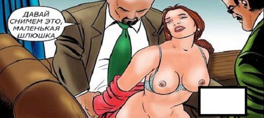 секс порно игры