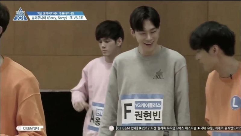 [FMV] 권현빈(KWON HYUNBIN) - 소나기(DOWNPOUR) produce 101 season 2