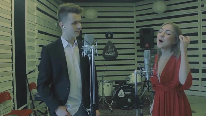 Eros Ramazotti Cher Più Che Puoi cover in Belarusian Дзіма Нікановіч і Вольга Сацюк