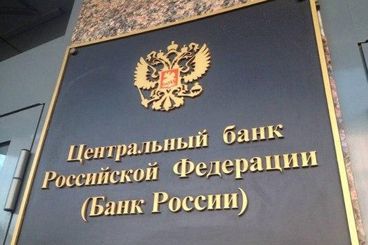 #ставка#банк#экономика#финансыБанк России снизил ключевую ставку Се