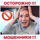 Олег Яковлев фото #19