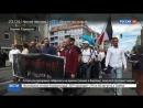 Запретить нельзя разрешить в Берлине прошла демонстрация неонацистов