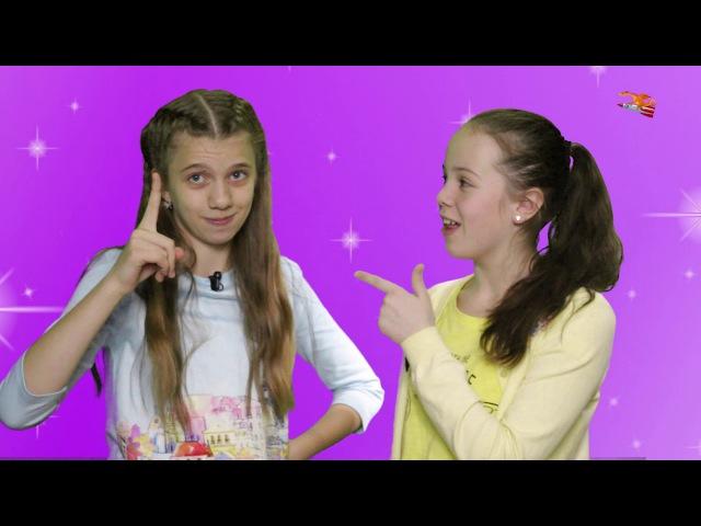 Света и Рания - школьные ЛайфХаки