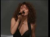 ELSA LUNGHINI - Jamais Nous (Live 1990) ...