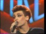 FLAVIA FORTUNATO - Una Bella Canzone (1988) ...