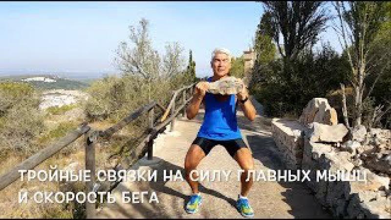 Как повысить скорость бега, тренируясь на улице