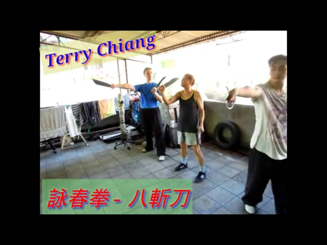 Wing Chun The Baat Cham Dao form 詠春拳八斬刀
