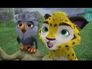Лео и Тиг Пробуждение дракона 11 серия Мультфильм о приключениях друзей