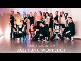 Raye - Flowers Artur Kazuchits Jazz Funk WORKSHOP Студия танца Delight