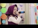 Академия ГолосОк!. Настя Соколовская - Про варенье