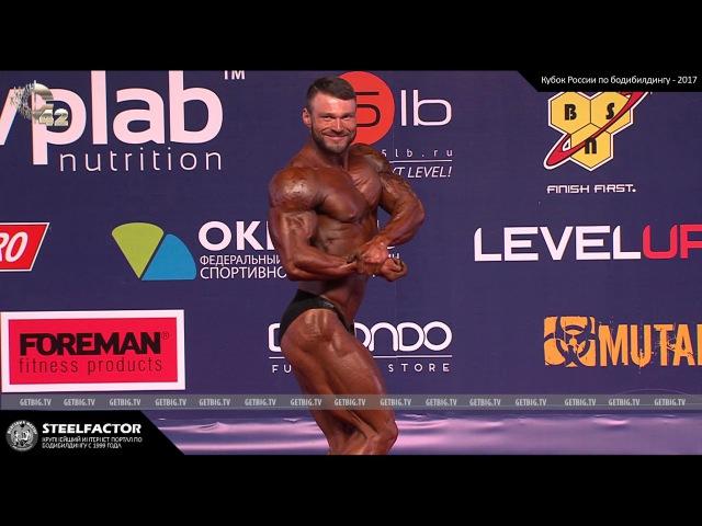 Александр Щербатюк - победитель Кубка России по бодибилдингу (95 кг)