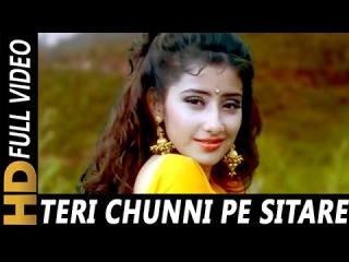 Teri Chunni Pe Sitare   Udit Narayan, Kavita Krishnamurthy   Yalgaar 1992 Songs   Manisha Koirala