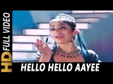 Hello Hello Aayee | Alka Yagnik | Yugpurush 1998 | Manisha Koirala, Nana Patekar