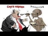 Мурзилки Int. - пародия