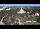 Братское кладбище защитников Севастополя на Северной стороне часть 2 с высоты п ...