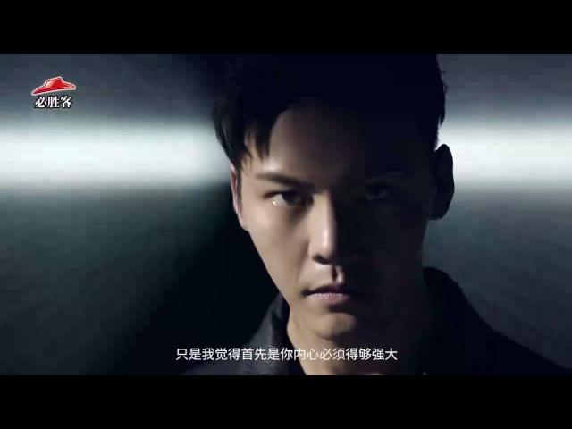 【陈伟霆】黑色诱惑——教父霆必胜客专访 20171015 [高清HD] William Chan