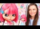 ОНА СЛЕДИТ ЗА МНОЙ Обзор на куклу Блайз Мелинда Custom Blythe doll Melinda