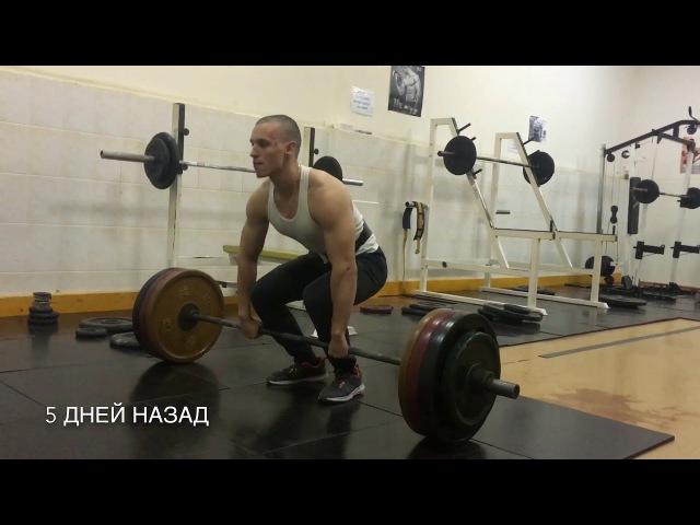 Становая тяга, вес взят 170кг   Deadlifts, the weight is taken 170kg