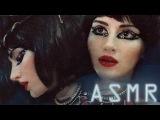 АСМР Ролевая игра - Bы Фараон ASMR Role Play