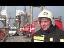 11 22 На Керченском мосту тушили пожар и спасали условных пострадавших