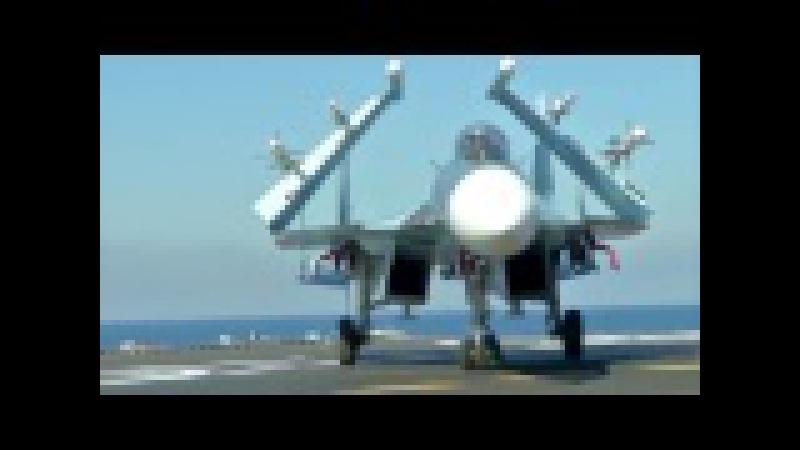ТАКР Адмирал Кузнецов в СИРИИ Работа Авианесущей эскадры, Калибр-НК, Оникс, Б ...