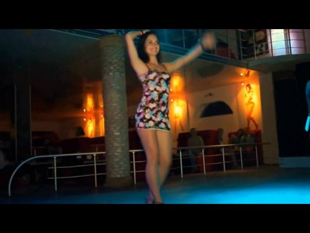 Dj Slon - Вечеринка Танцы Алкоголь ...( Remix HD )