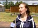 Образовательно-оздоровительный лагерь «Волынь 2007»