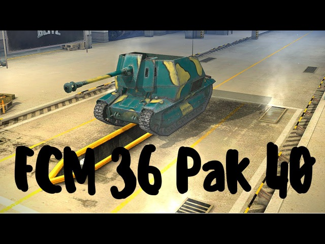 World of Tanks Blitz. FCM 36 Pak 40 (прем танк 3 уровня). Летсплей