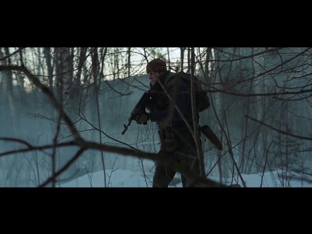 Гарри Топор T.Wild (Wildways) – Земля Санникова (муз. NZT)
