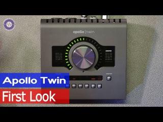 NAMM 2017: UA Apollo Twin MKII