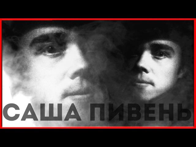 НА ТВ: Баста - Вечерний Ургант (Первый канал)