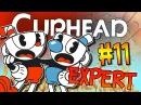 Меня не остановить Cuphead 11