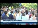 Сотни жителей Вишневца требуют найти убийцу выпускницы. 17-летнюю девушку нашли изнасилованной и убитой.