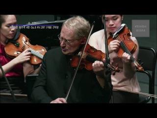Shlomo Mintz | Vivaldi